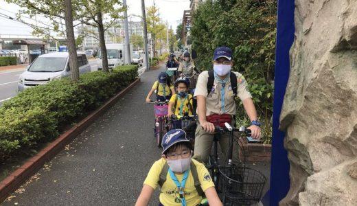 カブ隊 隊集会 サイクリング