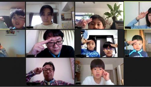 ビーバー隊 にほんのはてまでイッテQ!(2021/3/14)