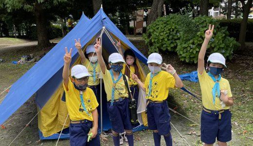 カブ隊 テントを立ててみよう!(2021/7/11)